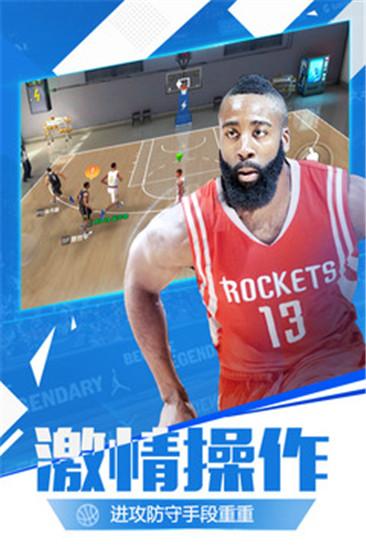 最强NBA手游官方版破解版