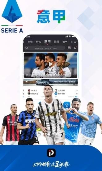 pp体育app官方最新版