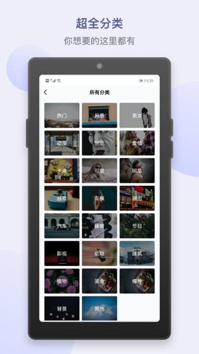 炫炫动态壁纸app破解版