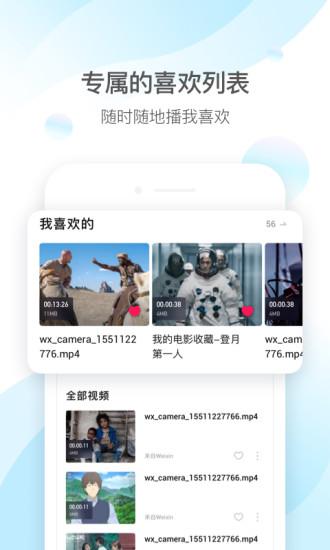 手机qq影音2020最新版下载