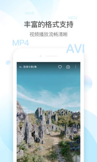 手机qq影音2020最新版
