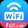 WiFi万能密码下载安装2021最新版