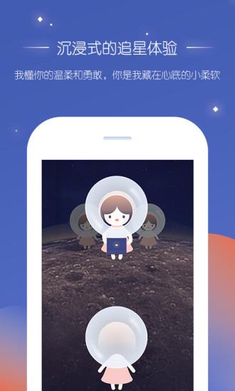 饭饭星球app手机版